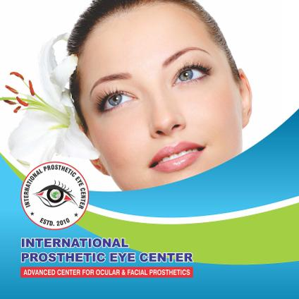 International prosthetic eye center